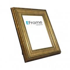 Picture Frame Antique Gold Scoop Gold Line