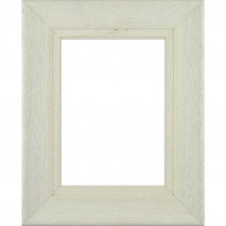 White Lime Frame White line